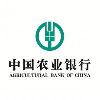 農業銀行(01288)