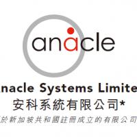 安科系統(8353)