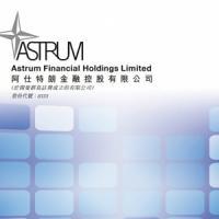 阿仕特朗金融(08333)