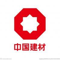 中國建材(3323)