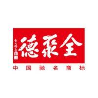 全聚德(002186)