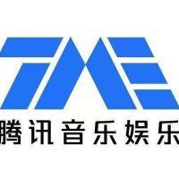 騰訊音樂(TME)