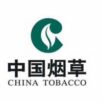 中煙國際(香港)