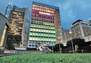 香港大會堂