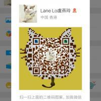 Lane Lo